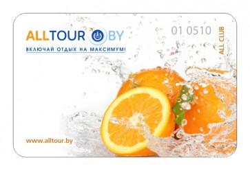 """Клубная карта """"ALLTOUR""""-дополнительные скидки и преимущества при бронировании"""