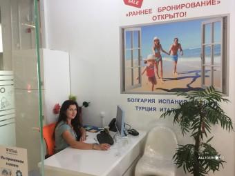 Опытные консультанты ALLTOUR помогут с правильным выбором отдыха