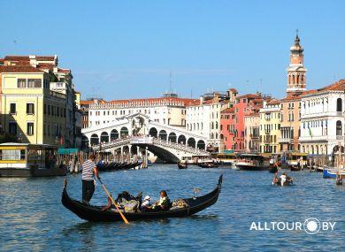 Италия. отдых и туры